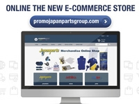 New e-commerce